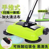 迷你掃地機家用懶人充電無線手推式掃地機迷你旋轉二合一拖把手動掃把吸塵器