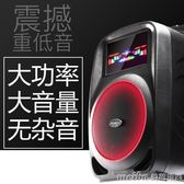 金正N22廣場舞音響大功率便攜式拉桿音箱重低音炮戶外播放器移動QM 美芭