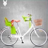 自行車兒童座椅兩用安全前置座椅寶寶單車前掛嬰兒小孩后置坐椅 小巨蛋之家