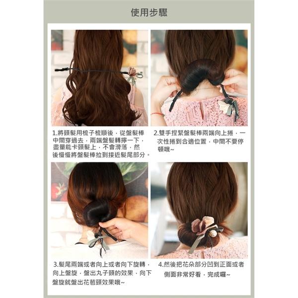 韓國盤髮編髮器 丸子頭盤髮懶人神器【庫奇小舖】