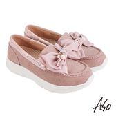 A.S.O機能休閒 萬步健康鞋 蝴蝶結金箔皮料休閒鞋-粉紅