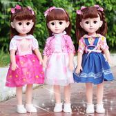 會說話的智能芭比洋娃娃套裝嬰兒童小女孩玩具公主仿真衣服單個布