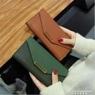 新款女士手拿錢包韓版時尚長款錢包少女小清新手機包潮流錢夾 黛尼時尚精品