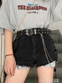 皮帶雙排孔時尚造型設計 朋克風BF潮 自制ins超火酷女士錬條黑色腰帶 夢想生活家