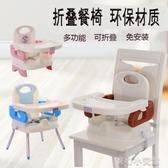兒童餐椅多功能寶寶安全座椅吃飯椅子嬰兒餐桌椅便攜可折疊靠背椅YYJ 快速出貨