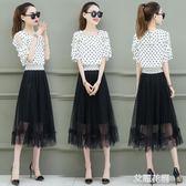 氣質連身裙套裝女2019夏天新款韓版流行洋氣減齡兩件套裙子潮『艾麗花園』