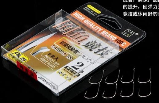 [協貿國際]  防脫溪流鯉魚鉤袋裝漁鉤   2個價