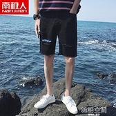 夏季破洞男士牛仔短褲男潮寬鬆五分褲韓版潮流中褲5分馬褲薄款