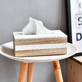 618好康鉅惠簡約創意木質紙巾盒北歐客廳抽紙盒