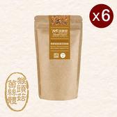 【鮮食優多】麗豐微酵館・微酵猴頭菇黑豆素香鬆6包組