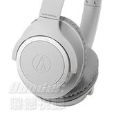 【曜德視聽】鐵三角 ATH-SR30BT 灰色 輕量化 無線藍牙耳罩式耳機 續航力70HR / 送收納袋