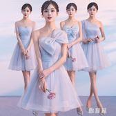 灰色姐妹團伴娘服2018新款夏季短款韓版派對小禮服裙女姐妹裙洋裝zzy902『雅居屋』