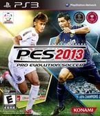 PS3 Pro Evolution Soccer 2013 實況足球 2013(美版代購)