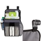 嬰兒床掛袋嬰兒床掛袋圍欄床掛袋收納袋奶瓶尿片整理收納袋 小山好物