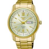 【台南 時代鐘錶 SEIKO】精工 盾牌五號 羅馬時標機械錶 SNKP20J1@7S26-04T0K 金 43mm