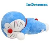 日本限定 哆拉a夢 DORAEMON 睡眠版 抱枕 玩偶娃娃 55cm