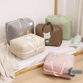 收納袋兒童被褥衣服手提行李袋裝被子的收納袋子【邻家小鎮】