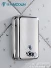 手動不銹鋼皂液器 酒店壁掛皂液瓶洗手液器皂液盒洗手液器CY『新佰數位屋』