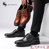 皮鞋春夏季皮鞋男大碼商務正裝真皮鞋子百搭英倫風休閒工作男鞋牛軟皮 芊墨 上新
