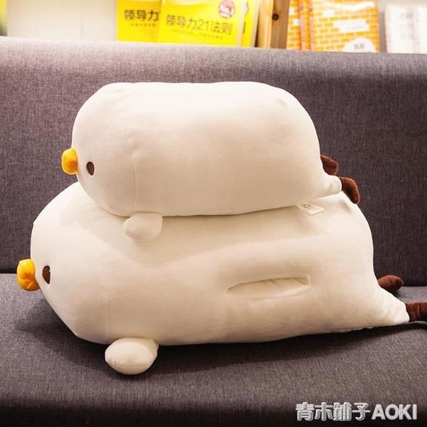 可愛暖手抱枕公仔毛絨玩具抱著睡覺插手娃娃超軟女生玩偶學生床上ATF 青木鋪子