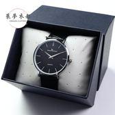 手錶超薄男士手錶皮帶男學生韓版簡約時尚潮流男錶防水石英錶腕錶 雙11返場八四折