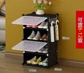鞋櫃簡約現代家用防塵多層鞋架門廳櫃爾碩數位3c