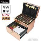 Gladcase專業手提美甲工具箱大容量收納盒紋繡化妝跟妝師箱子美睫MBS 依凡卡時尚