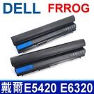 DELL FRROG 9芯 原廠規格 電池 FRR0G K4CP5 RFJMW 7FF1K KJ321 X57F1 E6120 E6220 E6230 E6320 E6330 E6430S