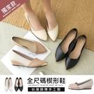 【36-43全尺碼】楔型鞋.訂製款.MI...
