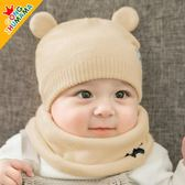 嬰兒針織毛線帽男女童新生幼兒胎帽【奇趣小屋】