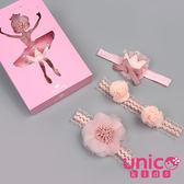 UNICO 貝比專屬 公主控最愛髮帶組合禮盒款-3入