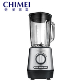 [CHIMEI 奇美]好偏心纖活果汁機 MX-2000S2
