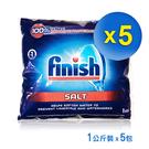 [ 超值5入組 ] 英國進口 Finish 洗碗機專用 清潔洗碗軟化鹽 袋裝款 ( 1Kg x 5包 )