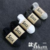 5雙裝男士全棉吸汗運動短襪隱形淺口白色襪子男夏季薄款純色船襪