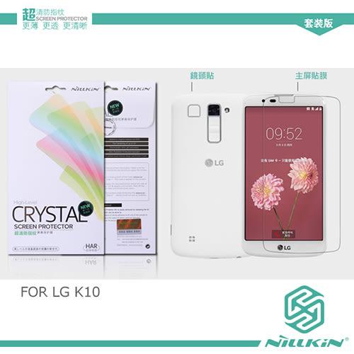 NILLKIN LG LG K10 超清防指紋保護貼 附鏡頭貼 (含鏡頭貼) 螢幕膜 高清貼