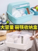 碗筷收納盒廚房收納架家用放餐具置物架瀝水裝碗櫃抽屜收納箱帶蓋 【快速出貨】