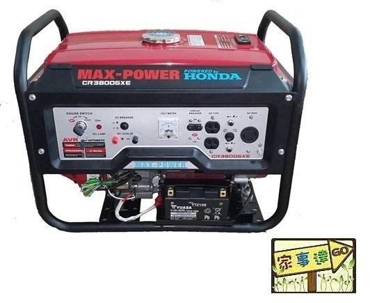 [ 家事達 ]  MAX-POWER HONDA 手動引擎發電機 -3800w 特價