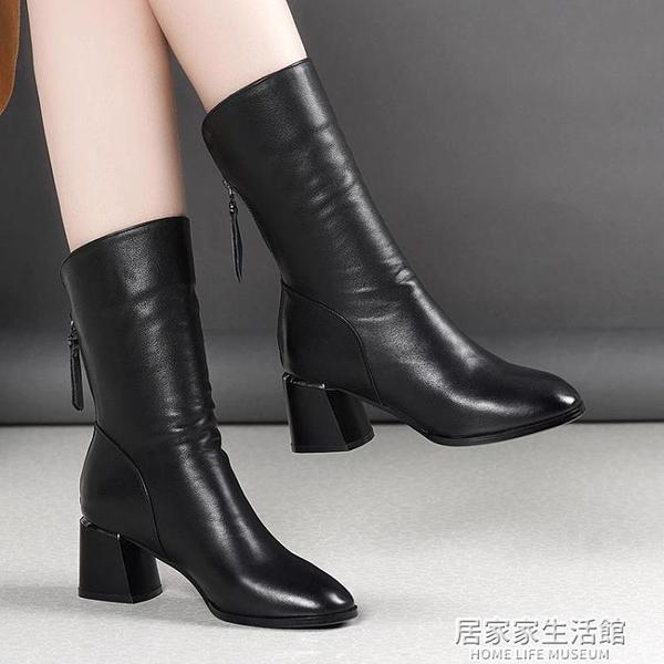 2020秋冬季新款女士百搭軟皮粗跟后拉錬加絨高跟中筒靴子  聖誕節免運