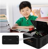 隨身CD機 便攜式DVD播放機家用CD機隨身碟MP3英語光盤復讀機兒童VCD影碟機音響 暖心生活館