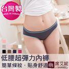 女性無縫低腰褲 運動風 no.6818 -席艾妮SHIANEY