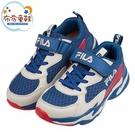 《布布童鞋》FILA潮流配色深藍米兒童運動鞋(19~24公分) [ P1G399B ]