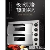 220V 電烤箱商用烤爐單層蛋糕面包大烘爐家用披薩電腦二層二盤 露露日記
