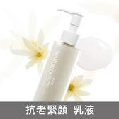 NARUKO白玉蘭鑽采超緊緻美白乳液EX120ml