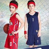 兒童籃球服套裝男女學生訓練服