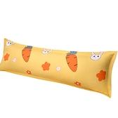 枕頭雙人男女家用整頭長枕頭帶套長款情侶大1.5m1.8床1.2米枕芯3 幸福第一站