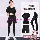 3件套 健身衣女速干大碼短袖運動服跑步套裝夏季上衣瑜伽褲【桃可可服飾】