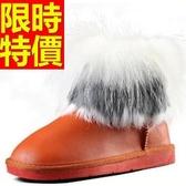 中筒雪靴-狐狸毛正韓流行防水防滑女靴子1色62p54【巴黎精品】