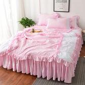 涼被  韓版水洗棉花邊少女心公主夏被床裙床單夏涼被四件套空調被igo   瑪麗蘇