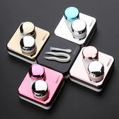 售完即止-隱形眼鏡伴侶盒子美瞳隱形眼鏡盒鑷子雙聯盒收納盒7-13(庫存清出S)