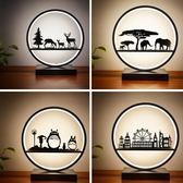 檯燈臥室床頭簡約現代北歐美式創意小鹿客廳遙控調光圓形觸摸檯燈 樂活生活館